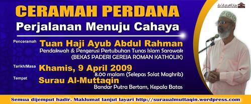 banner_hj_ayub1