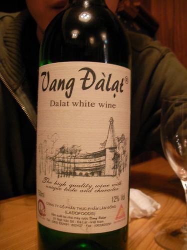 ダラット産ワイン