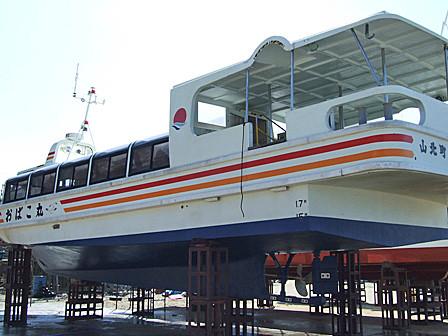 笹川流れ遊覧船 準備完了!!