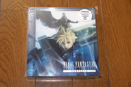 FF VII Advent Children Complete Front