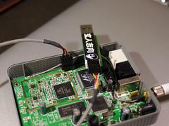 今さらだけどLa fonera 2.0(FON2202)にOpenWRTを入れてリモートカメラサーバにしてみる01