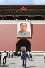 Chairman Mao Zedong looking at Tiananmen Square