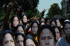 Mamata Banerjee supporters