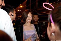 Ye Eun (예은)