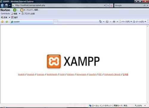xampp by you.