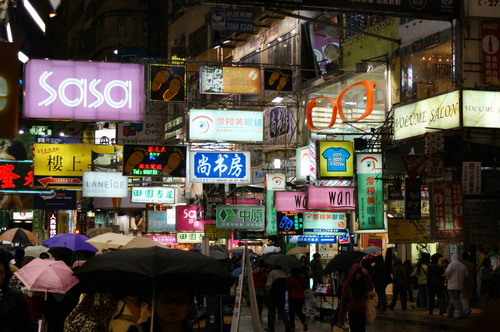 Causeway Bay and Mongkok 04
