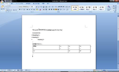 Test Document 1 on Microsoft Word 2007 SP2
