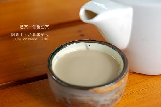 台北奧萬大。茶點13.JPG
