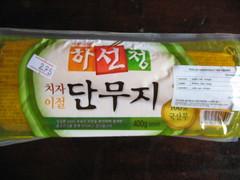 Pickled radish, Korean style