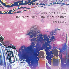 one_more_time_upch-80013Yamazaki Masayoshi - One more time.one more chance [1997~2007]