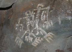 Gadao's Cave