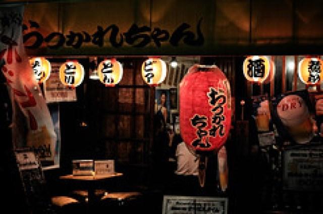 japanese style pub