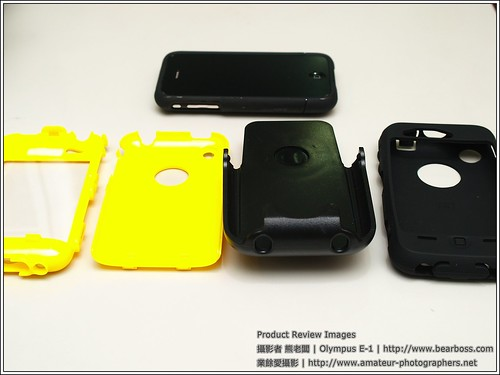Otter Box for iPhone - Defender Series