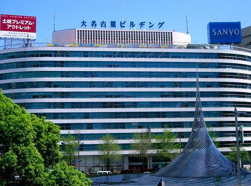 Estación de ferrocarril. JR Nagoya.