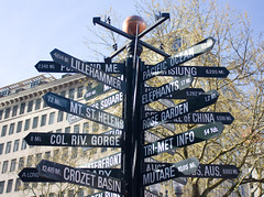 Quelle direction choisir ? :)