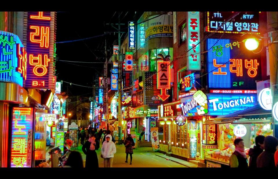 Image result for korea night street