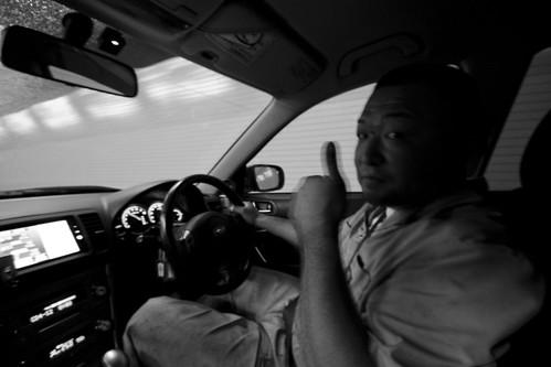 Hitchhiking ride #1 ! Shinichi-san! Domo arigato gozaimashta!