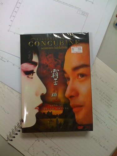 farewell to my concubine DVD