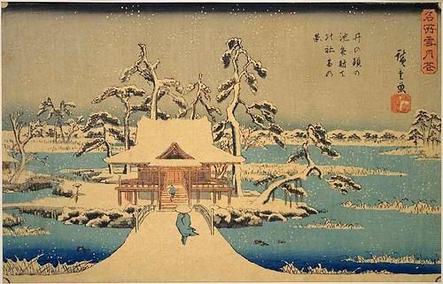 Inokashira Park ukiyo-e