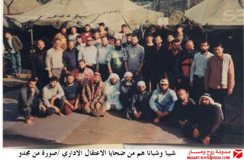 عدد من الأسرى ضحايا الإعتقال الإداري في السجون الصهيونية - سجن مجدو 98