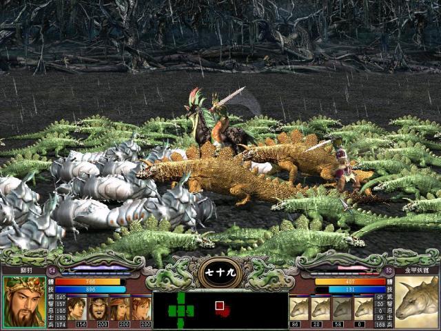 Sango Heroes 7 game nhập vai + chiến thuật