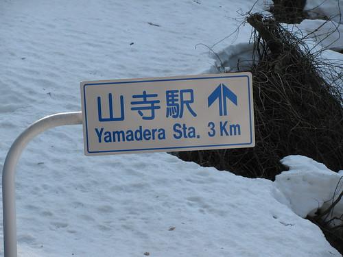 ...ancora 3 km!