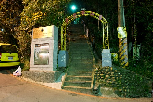 The main entrance to the Elephant Mountain (象山) hiking trails.