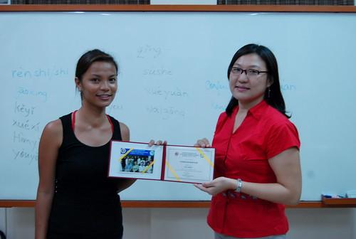 with my laoshi Jane