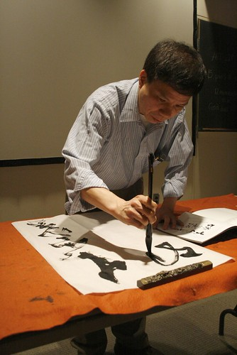 Chinese Calligrapher Mike Mei