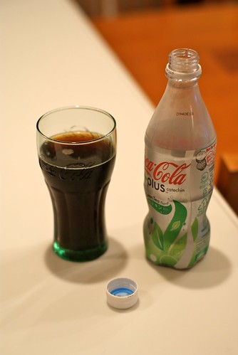 Green Tea Coke? - 2