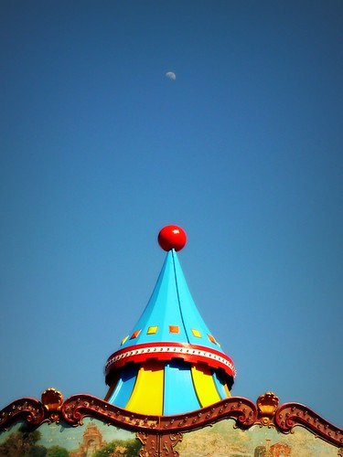 Salga la luna