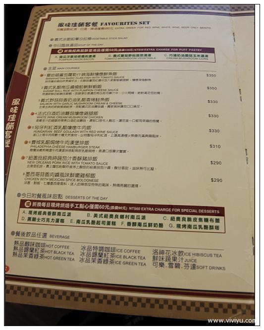 [台中.美食]南瓜屋紐澳良義大利餐館~美術館好店推薦.服務絕佳 @VIVIYU小世界