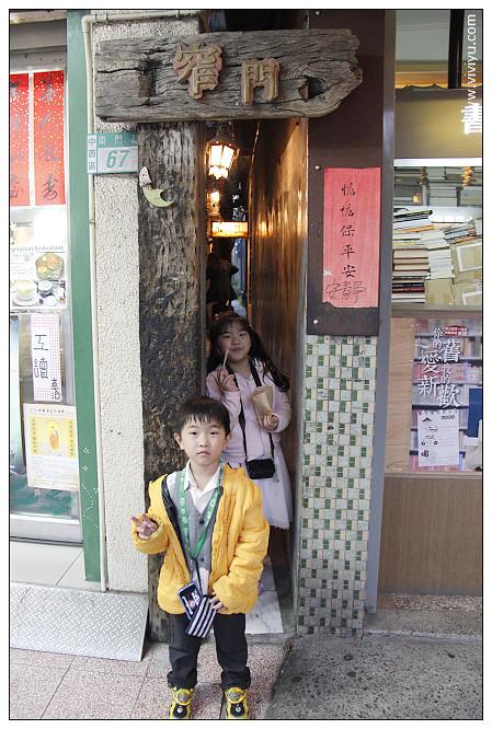[台南.美食]2元黑輪超便宜.銅板美食坐著吃~府中街商圈好好逛 @VIVIYU小世界