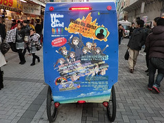 """Akiba Dec 43 • <a style=""""font-size:0.8em;"""" href=""""http://www.flickr.com/photos/66379360@N02/11642469153/"""" target=""""_blank"""">View on Flickr</a>"""