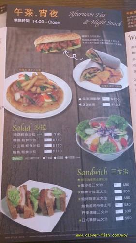 3R3H_menu5.jpg