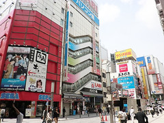 """Akihabara May 7 • <a style=""""font-size:0.8em;"""" href=""""http://www.flickr.com/photos/66379360@N02/8935002024/"""" target=""""_blank"""">View on Flickr</a>"""