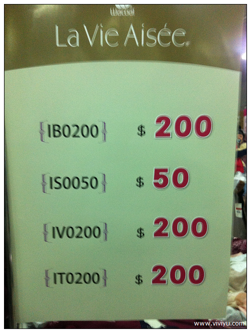 [購物]華歌爾2013冬季廠拍會~現場購買實況&必買推薦 @VIVIYU小世界