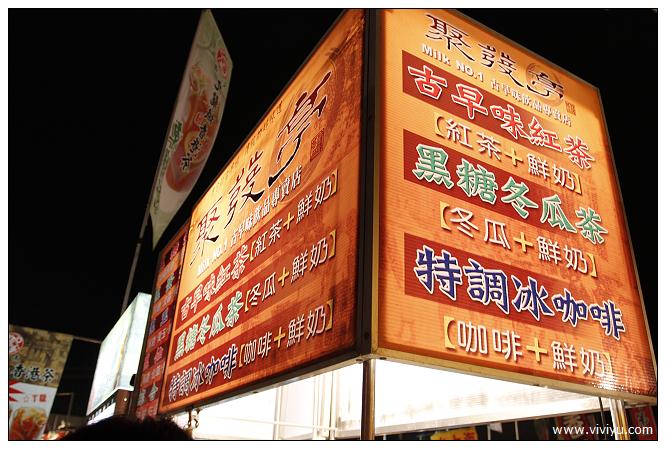 台南,夜市,小吃,美食 @VIVIYU小世界