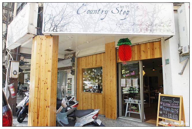 [桃園.美食]鄉村小步 Country Stsp~早午餐.吐司&紅茶無限續杯(關門大吉) @VIVIYU小世界