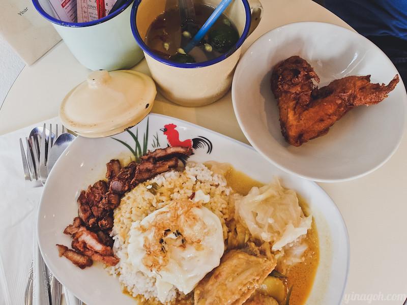 Sinpopo SIngapore Food Scissor Cut Rice