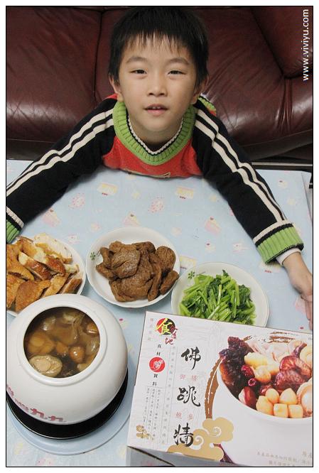 2014年菜,團購,年菜,美食 @VIVIYU小世界