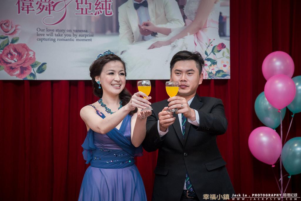 wedding-ceremony-tw-Chishan-24