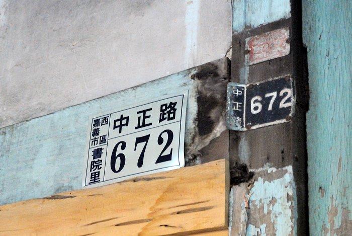 二通672