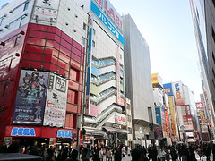 """Akiba March 1 • <a style=""""font-size:0.8em;"""" href=""""http://www.flickr.com/photos/66379360@N02/13556447994/"""" target=""""_blank"""">View on Flickr</a>"""