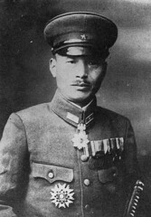Major General Tomitara Horii