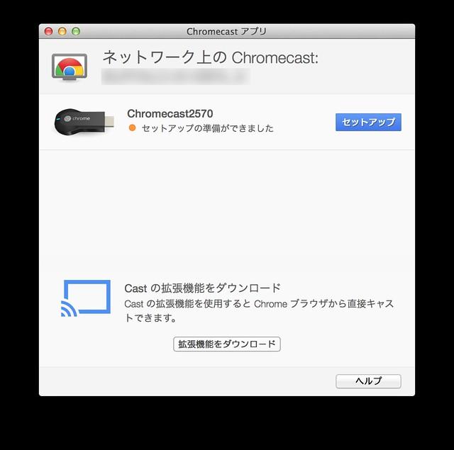 スクリーンショット 2014-06-03 23.34.55
