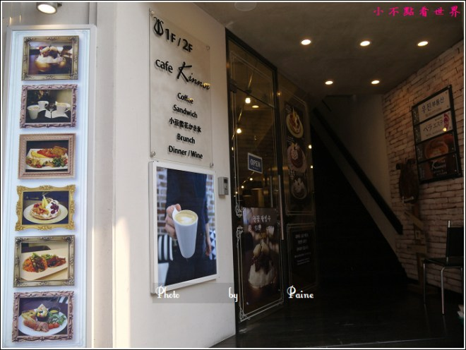 明洞cafe kinnor (2).JPG