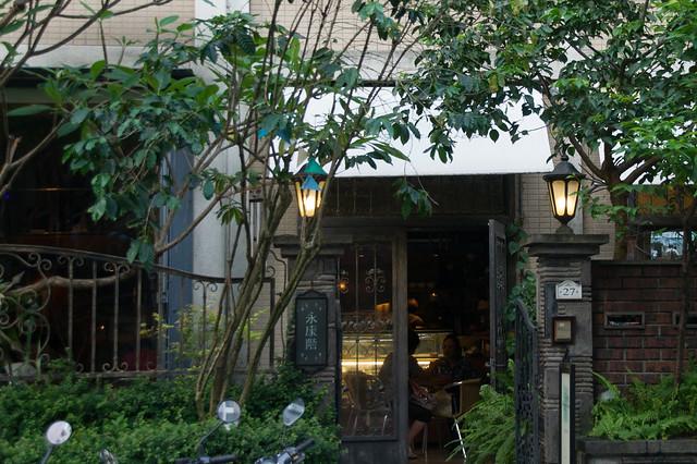 永康階カフェ