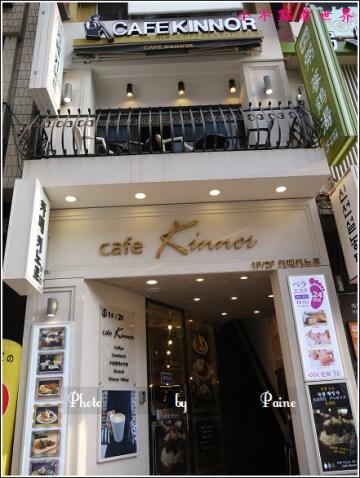 明洞cafe kinnor (4).JPG