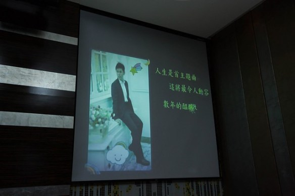 栩洋&雅君文定之囍0786